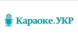 Фото - Информационный интернет-портал о караоке