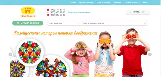 Фото - Интернет-Магазин Детских Товаров -