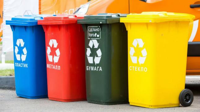 Фото - Переработка пластиковых отходов