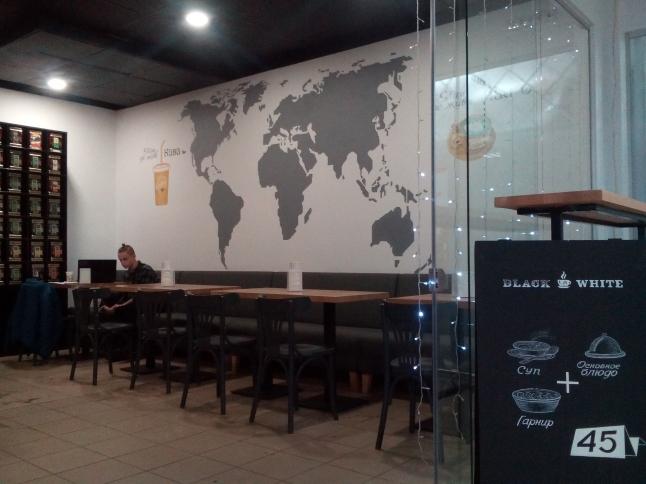 Фото - Продажа действующий кофейни