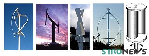 Фото - Створення (розробка) вітрогенератора.