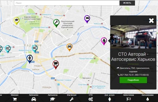 Фото - Карта инфраструктур для автомобилистов