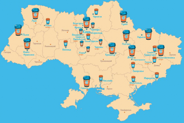 Фото - Открытие по франшизе сети кофеен.