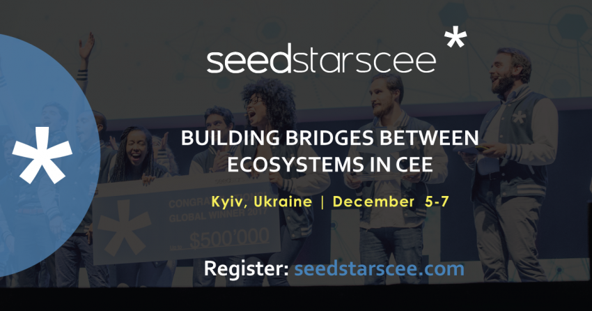 SEEDSTARS CEE SUMMIT В УКРАИНЕ