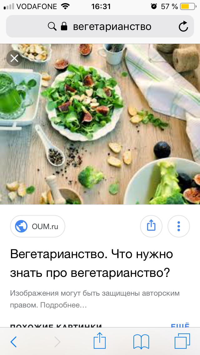 Фото - Открытие сети вегетарианских ресторанов