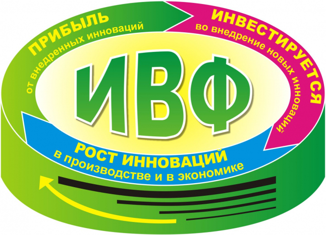 Фото - Тёплый дом Украины (ТДУ)