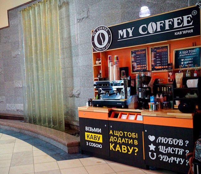 Фото - Продається міні - кавярня My Coffee, ТЦ Арсен