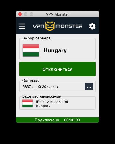 Фото - Предоставление услуг VPN