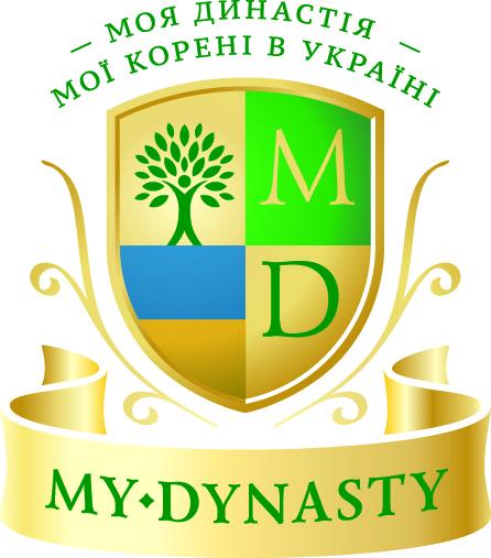 Фото - МОЯ ДИНАСТИЯ, социальный проект