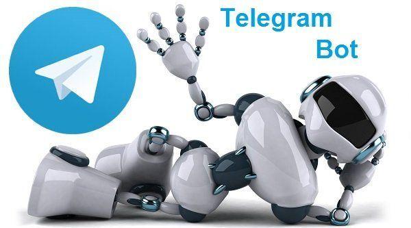 Фото - Бот для рекламной инфраструктуры телеграмма.