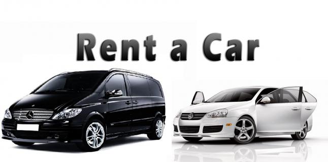 Фото - Rent a Car