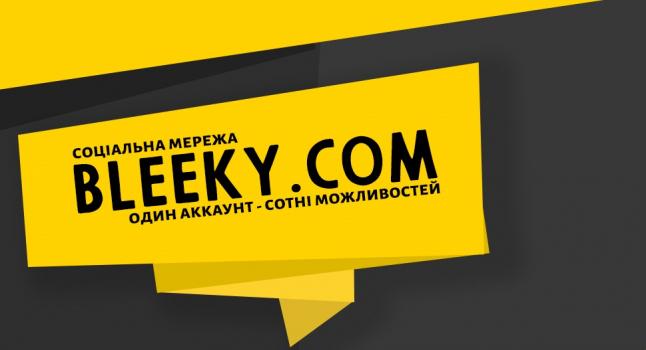 Фото - Bleeky - Українська соціальна мережа, що змінить УкрНет.