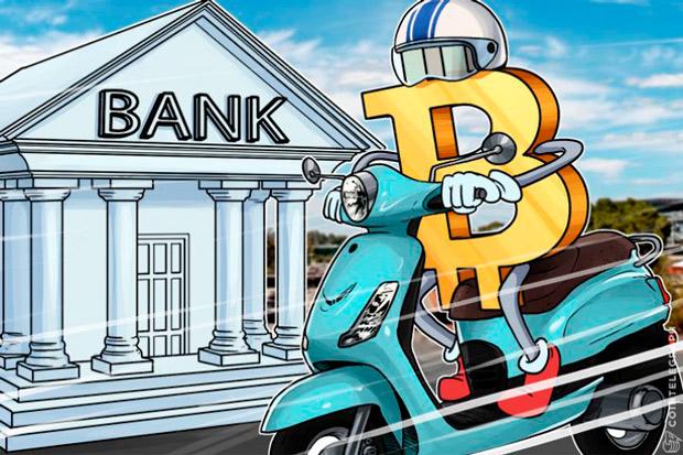 Фото - World Bitcoin Bank