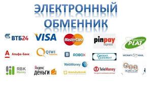 Фото - Обмен валюты/криптовалюты в интернете.