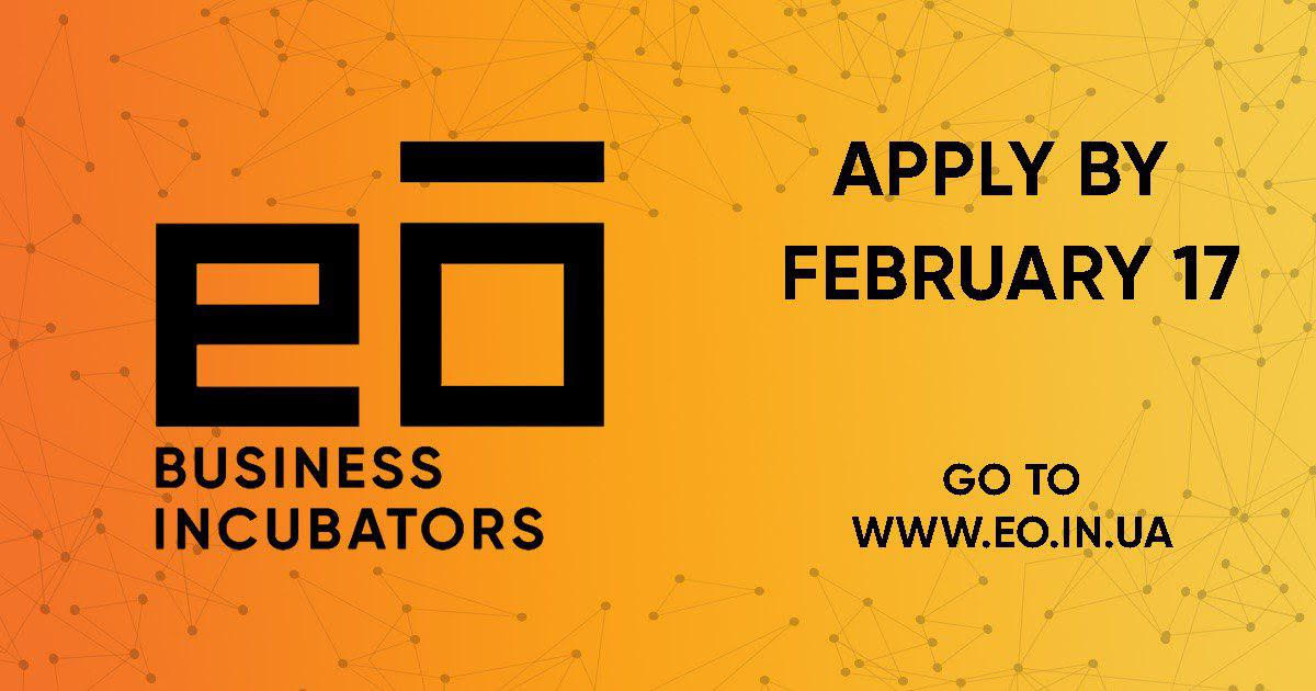 Applications to join eō are now OPEN!