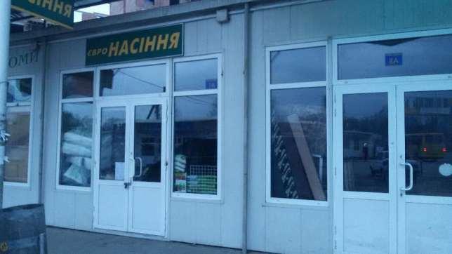 Фото - Продам Магазин - Павільйон (МАФ) на Галицькому перехресті.