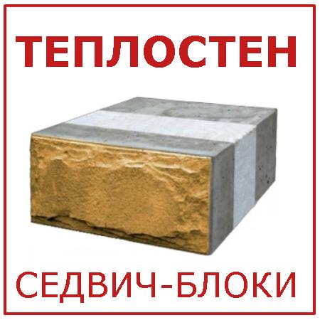Фото - Производство стеновых блоков для скоростного домостроения