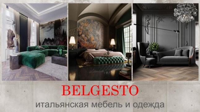 Фото - Retail Service & e-commerce