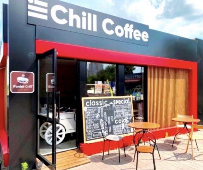 Фото - Chill Coffee