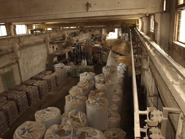 Фото - Производство и продажа топливных гранул (пеллет)