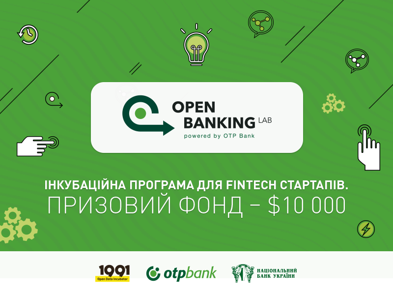 Open Banking Lab