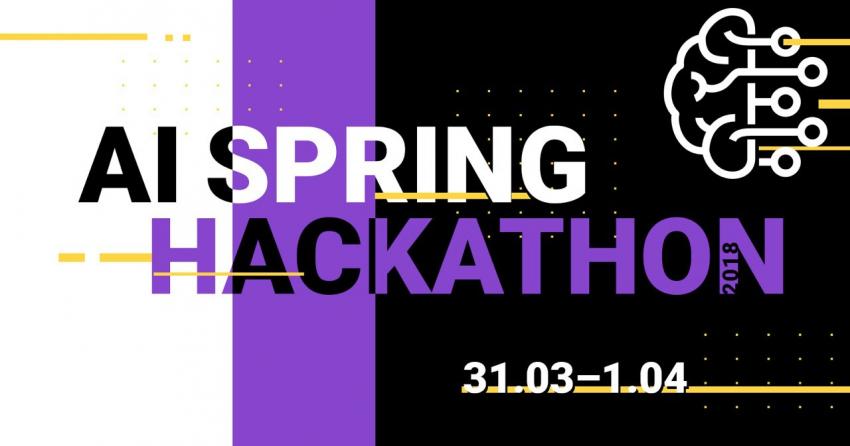 AI Spring Hackathon 2018 від AI Booster