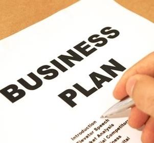 Фото - Финансирование бизнес планов