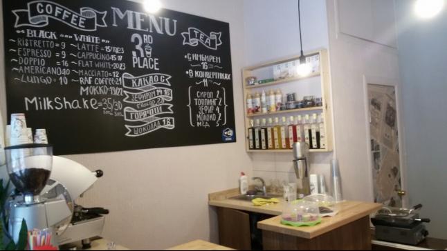 Фото - Продам действующий бизнес - кофейню