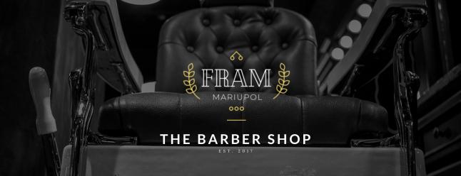 Фото - FRAM Barbershop