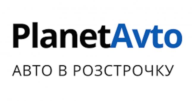Фото - ООО «Автокредит Плюс»
