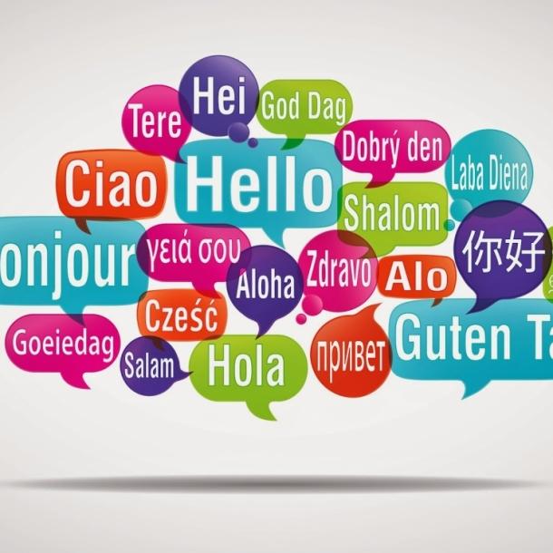 Фото - Изучение английского языка и других предметов