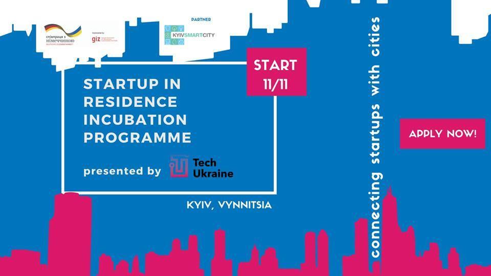 Програма Startup-in-Residence від TechUkraine