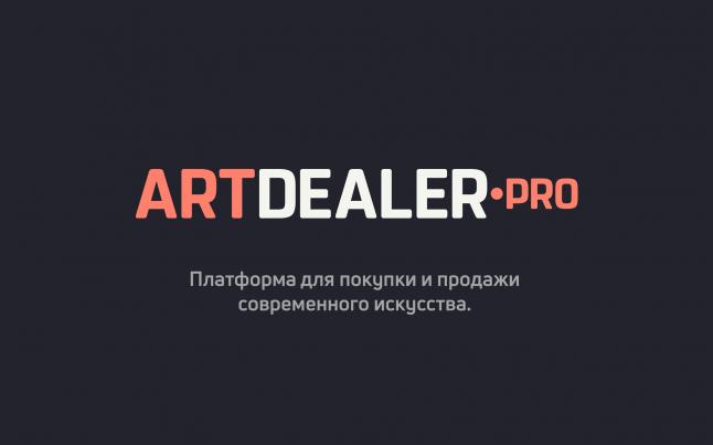 Фото - Платформа для покупки и продажи современного искусства