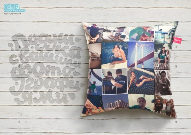Фото - Подушки с фотографиями клиентов