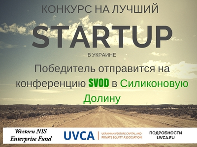 UVCA Startup Challenge // Silicon Valley Open Doors