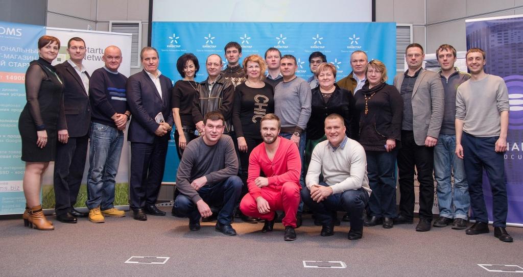 Участники 71-й Битвы Стартапов в Днепре