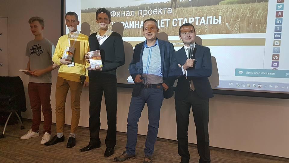 Финал Украина ищет стартапы