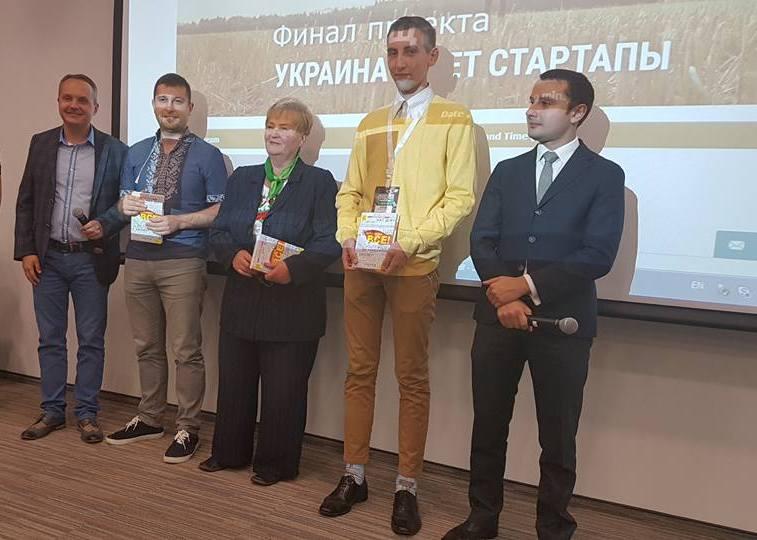 Украина ищет стартапы