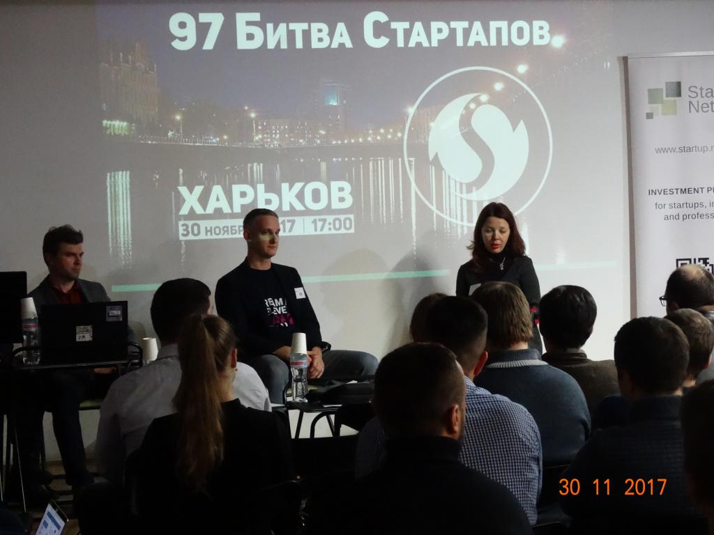 Панельная дискуссия 97-й Битвы Стартапов