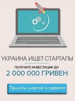 KPMG. Украина..
